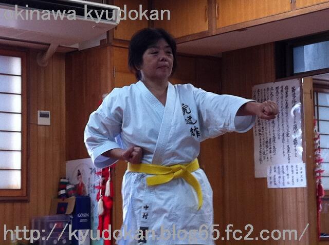 okinawa kyudokan kyudomugen2011082014