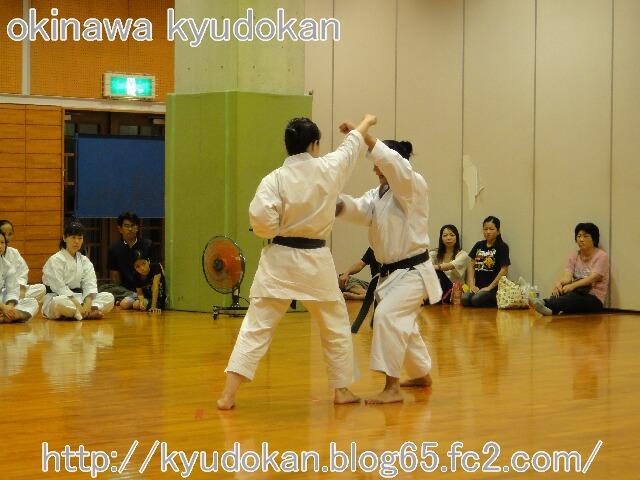 okinawa karate kyudokan20110822 062