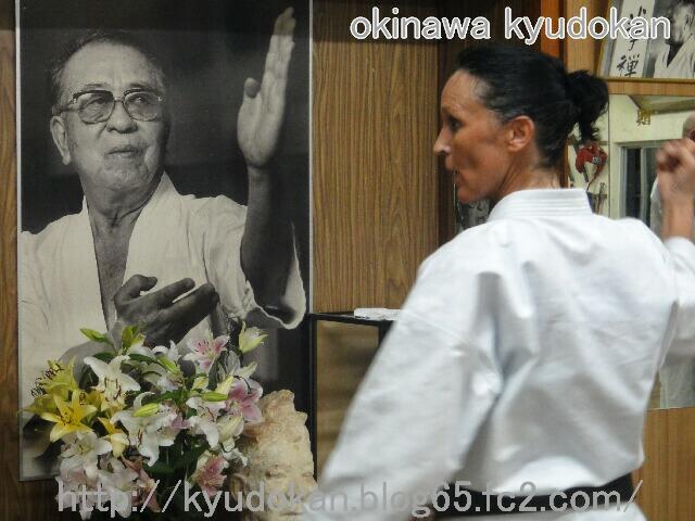 okinawa karate kyudokan20110822 086