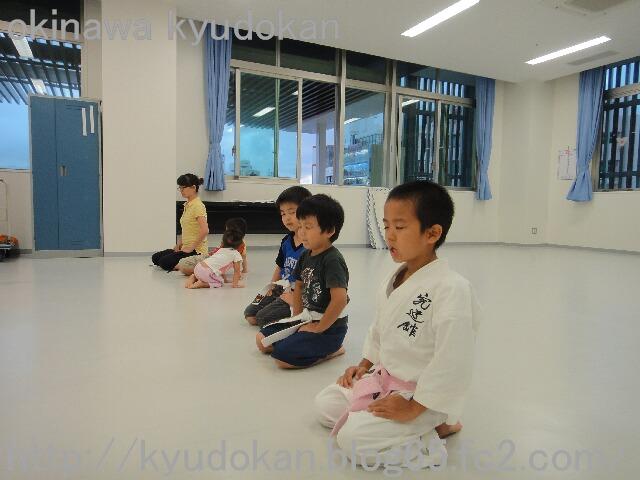 okinawa karate kyudokan20110826 010