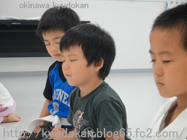 okinawa karate kyudokan20110826 011