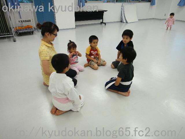okinawa karate kyudokan20110826 013