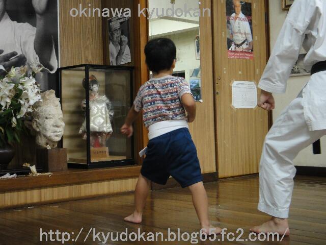 okinawa karate kyudokan20110826 022