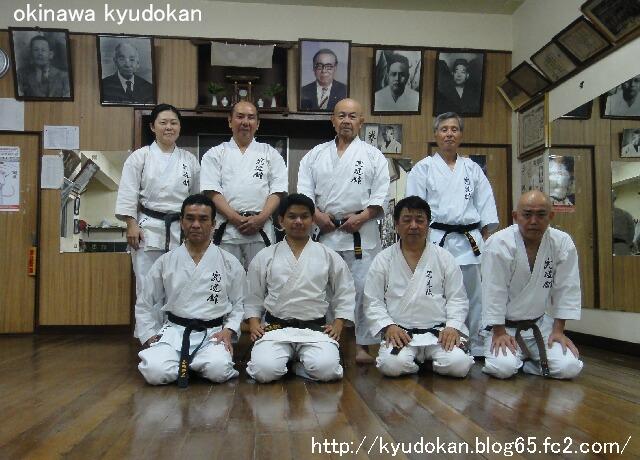okinawa shorinryu kyudokan 20120309 002