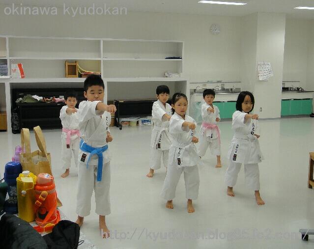 okinawa shorinryu kyudokan 201203011 013