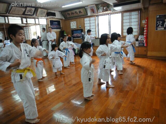 okinawa shorinryu kyudokan 201203018 010
