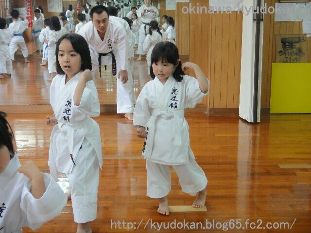 okinawa shorinryu kyudokan 201203018 008
