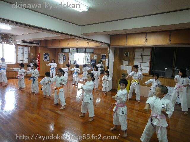 okinawa shorinryu kyudokan 201203018 001