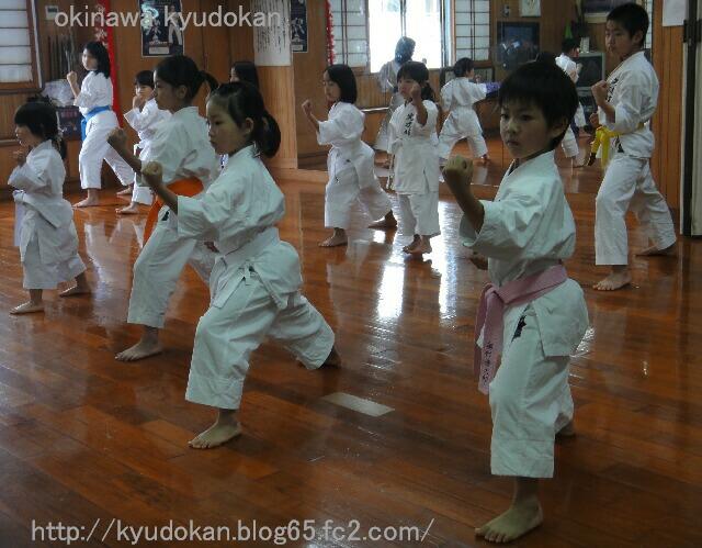 okinawa shorinryu kyudokan 201203018 005