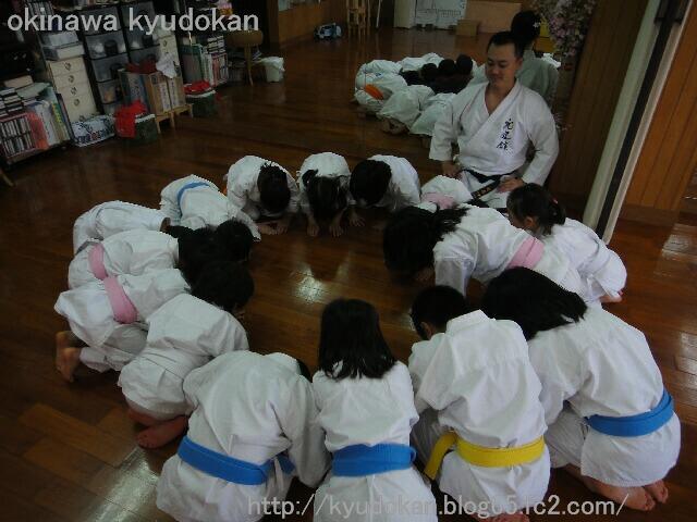 okinawa shorinryu kyudokan 201203018 022