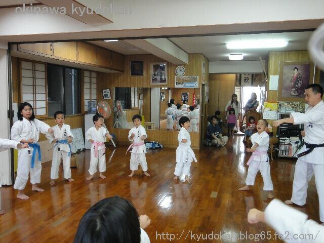okinawa shorinryu kyudokan 201203018 020