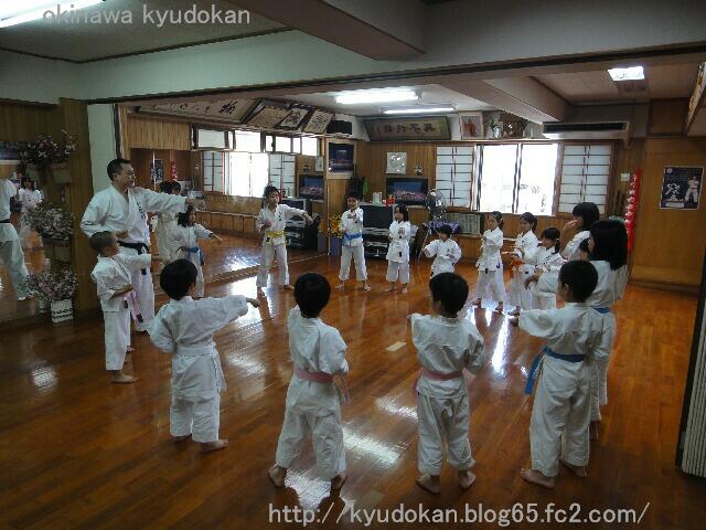okinawa shorinryu kyudokan 201203018 018