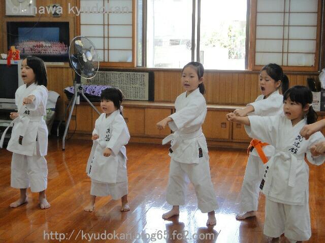 okinawa shorinryu kyudokan 201203018 019