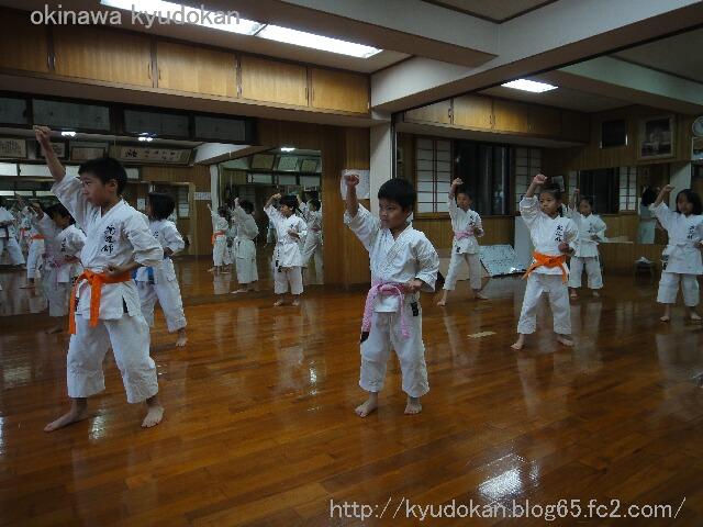 okinawa shorinryu kyudokan 201203024 004