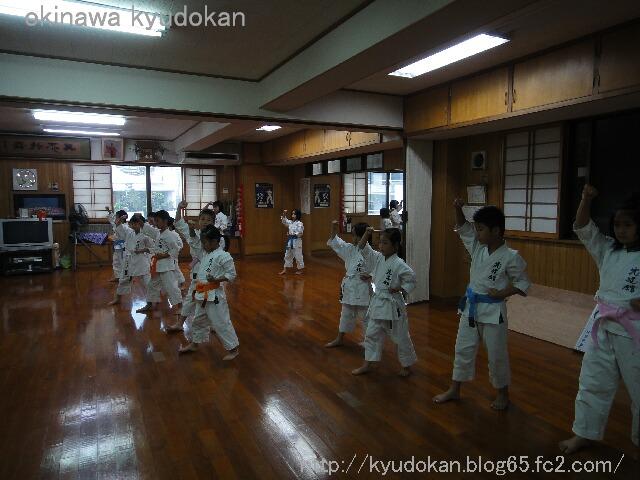 okinawa shorinryu kyudokan 201203024 001