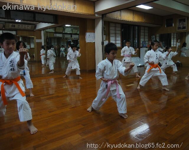 okinawa shorinryu kyudokan 201203024 005