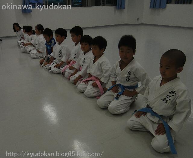 okinawa shorinryu kyudokan 201203029 006
