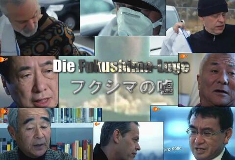fukushimanouso