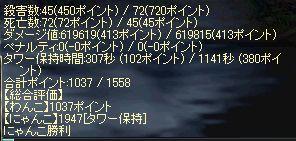 0929score.jpg