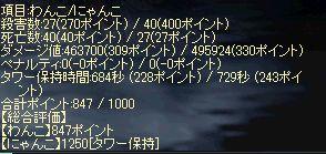1002Score.jpg
