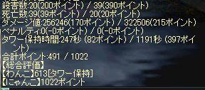 1002Score2.jpg