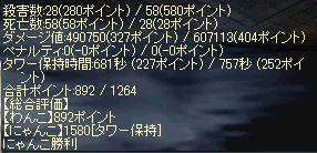 1002Score3.jpg