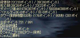 1002Score5.jpg