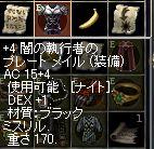1004SPM.jpg