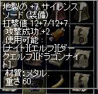 1004SS.jpg