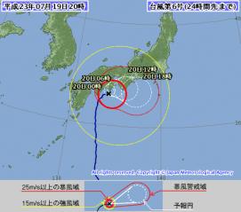 台風6 2