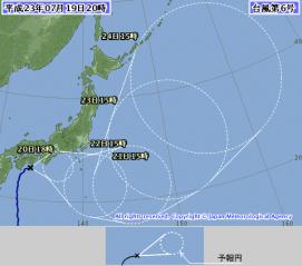 台風6 3