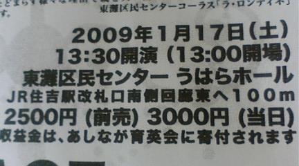 20090113092137.jpg