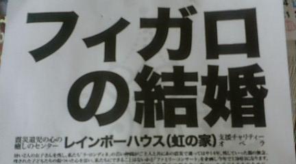 20090113092319.jpg
