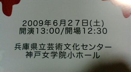 20090609211448.jpg