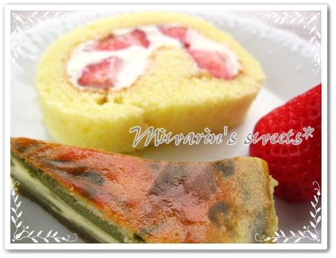 抹茶チーズケーキ&いちごロール