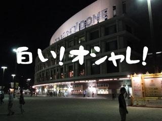 2011091312.jpg