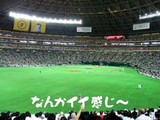 2011091313.jpg