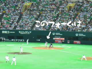 2011091315.jpg