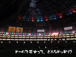 2011091320.jpg