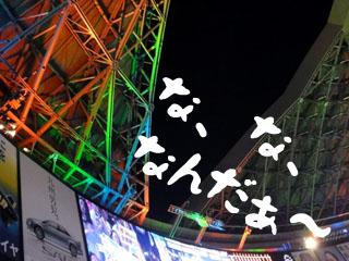 2011091322.jpg