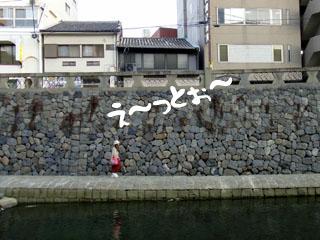 2011091410.jpg