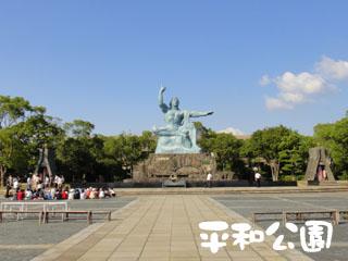 201109146.jpg