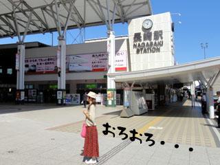201109151.jpg