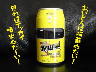 201110112.jpg