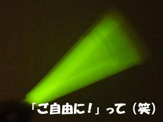 201110255.jpg