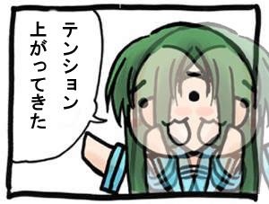 キタ━ヽ(ヽ(゚ヽ(゚∀ヽ(゚∀゚ヽ(゚∀゚)ノ゚∀゚)ノ∀゚)ノ゚)ノ)ノ━!!!!