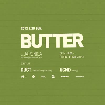 butter_100x100-omote_800.jpg