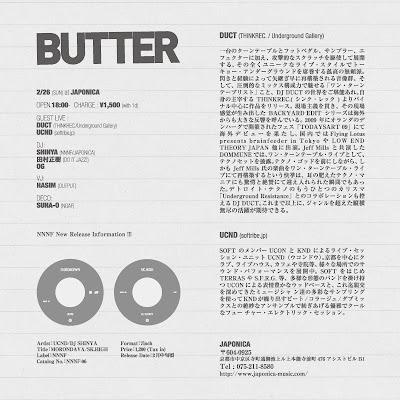 butter_100x100-ura_800.jpg
