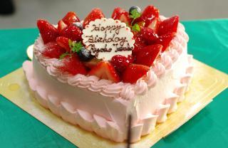 Ryoko's 24th birthday cake