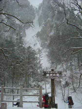 1月25日の層雲峡の様子